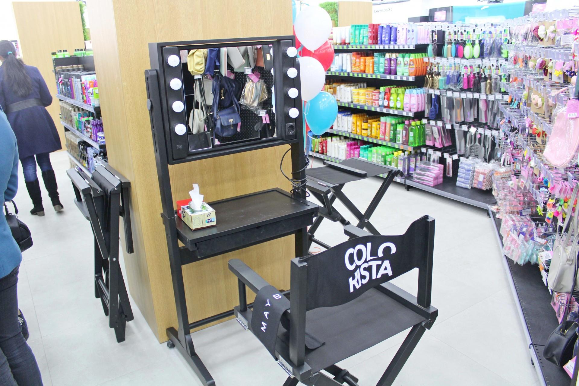 Make-up студия в магазине beauty-формата Watsons, Киев