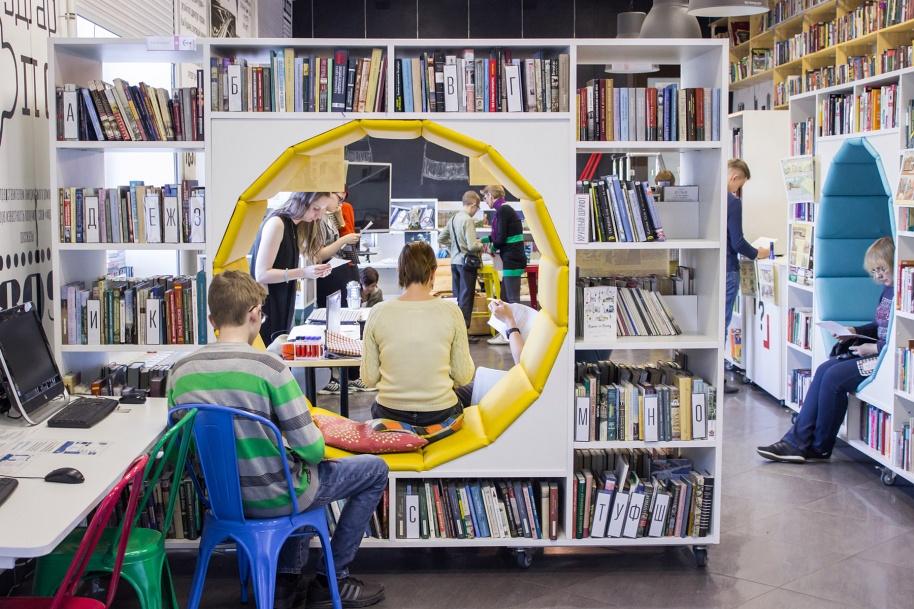 Equipment That Changes Public Spaces