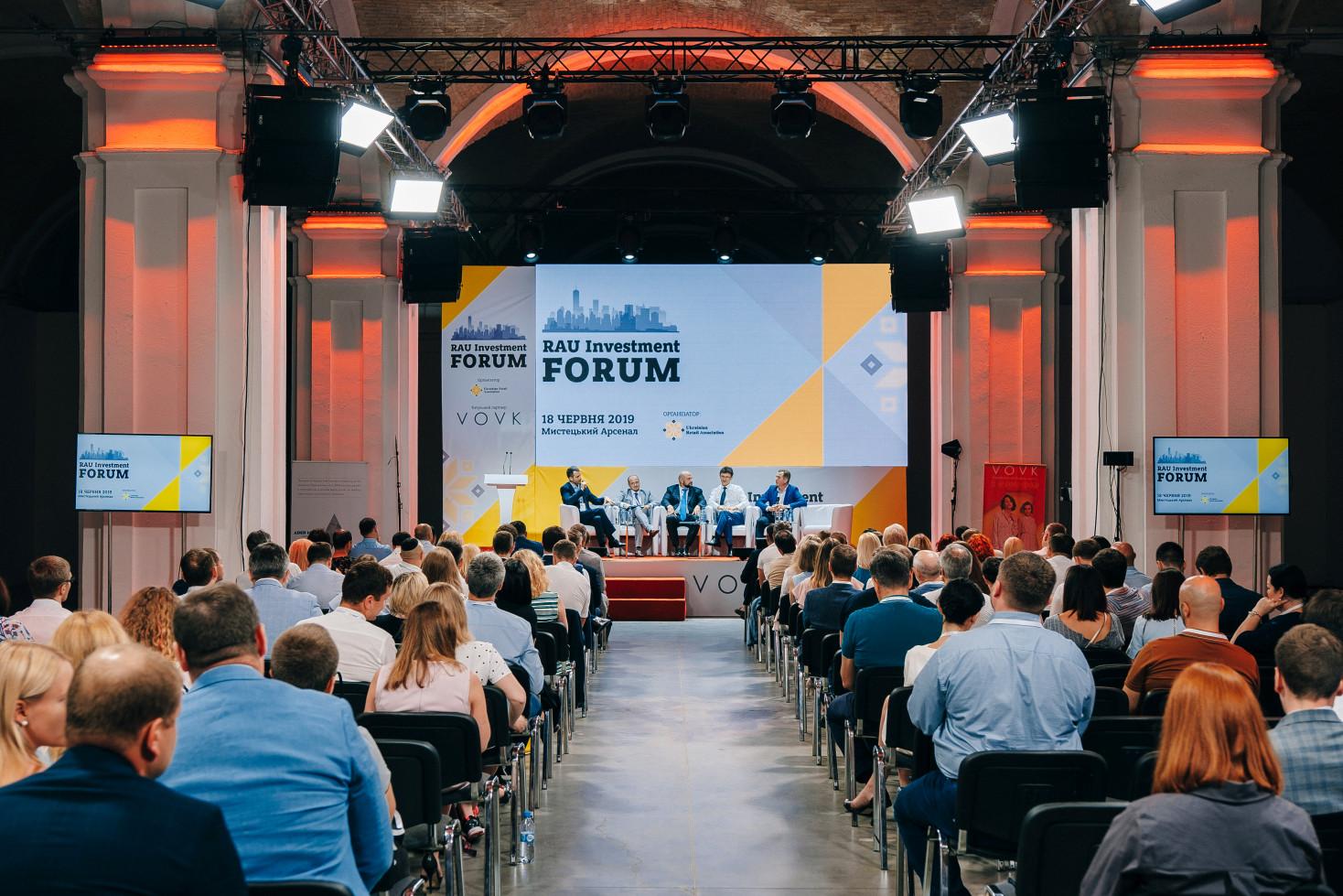 Украинский и международный ритейл: интересное за июнь