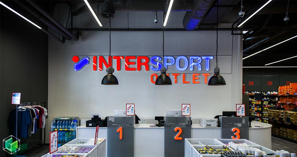 InterSport (Kharkiv)